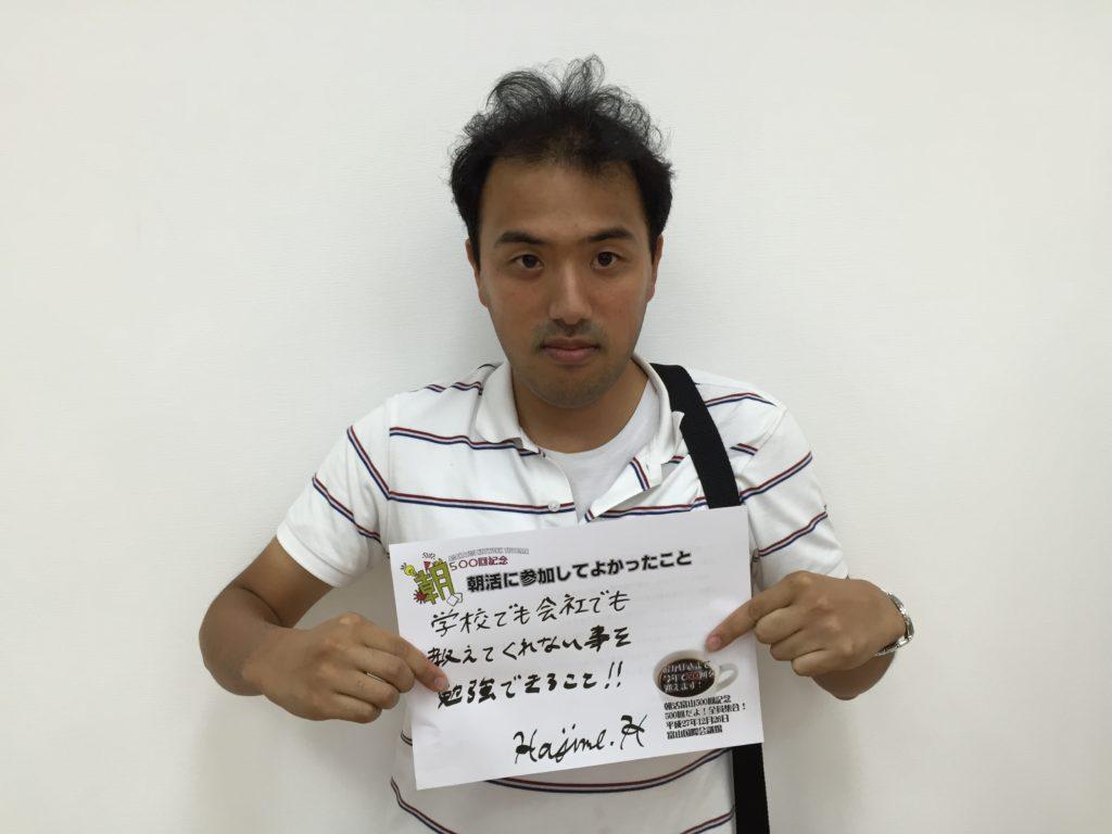 065 堀江肇さん