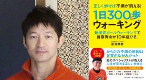 2016-09-19 午前:講師+本