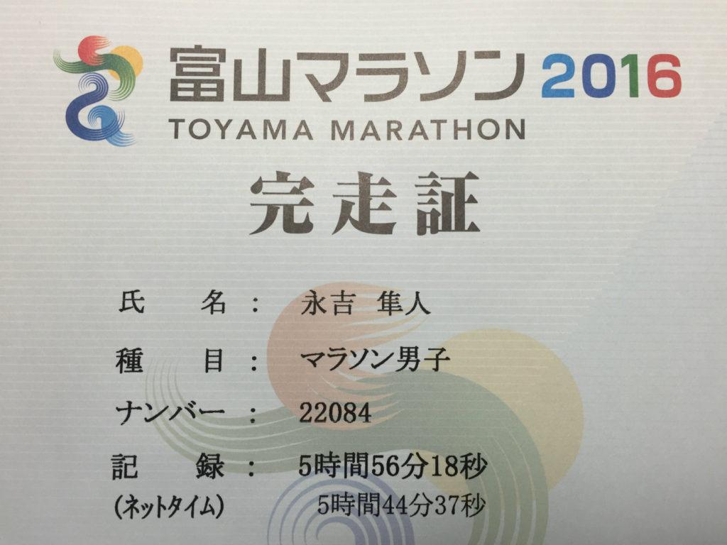 2016-10-30_06