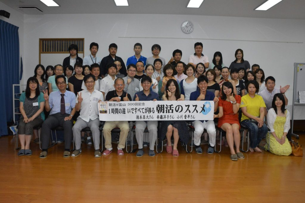 2013-08-25_041