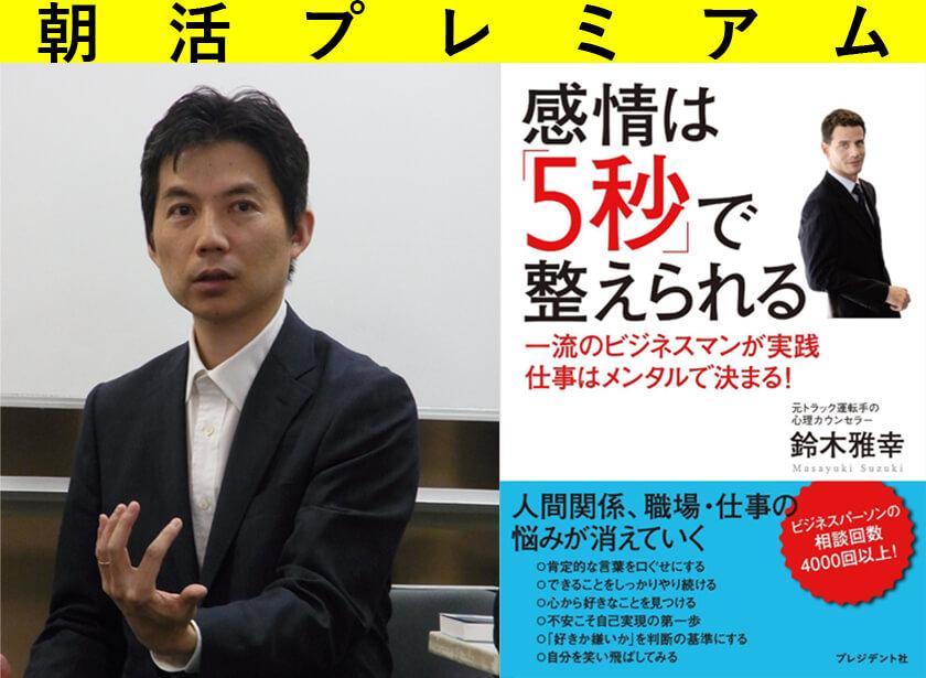 20170226-suzuki-2