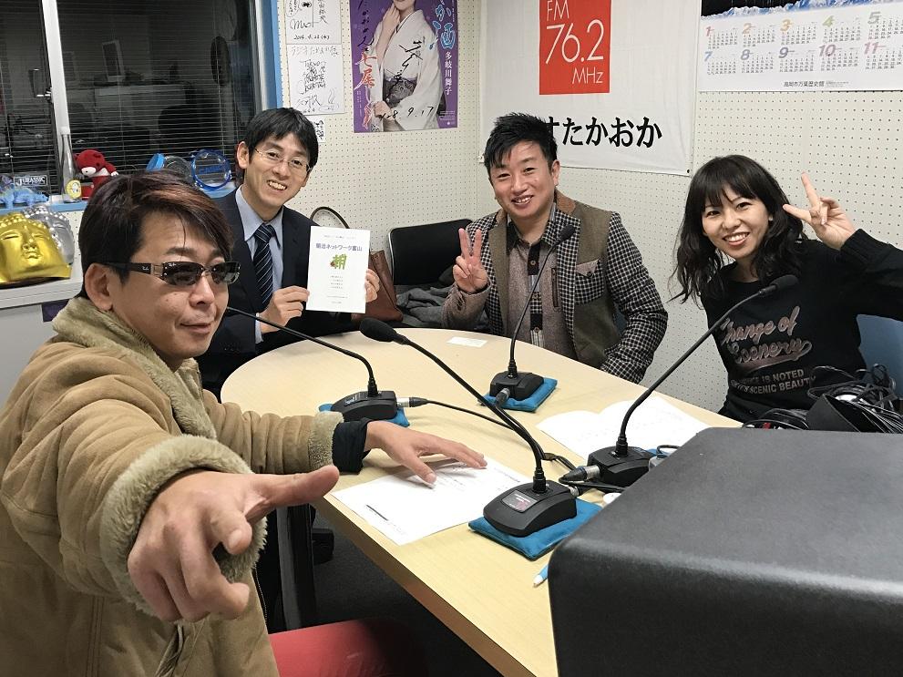 radiotakaoka1