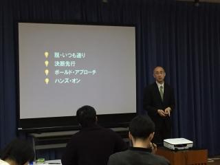 2016-04-10_02.jpg
