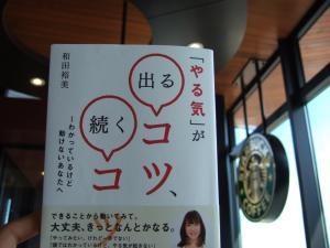 01_convert_20100830073526.jpg