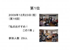 20101017-53_convert_20101017193205.jpg
