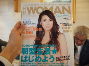 2010_03240001_convert_20100324233122.jpg