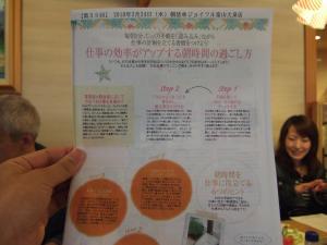 2010_03240002_convert_20100324233140.jpg