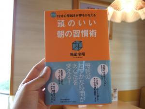 2010_07070002_convert_20100721224258.jpg