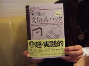 2010_1027+06_convert_20101028231904.jpg