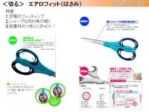 2010_1027+15_convert_20101029000735.jpg