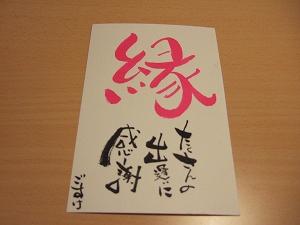 2010_12220015.jpg