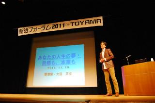 20111119-24.jpg