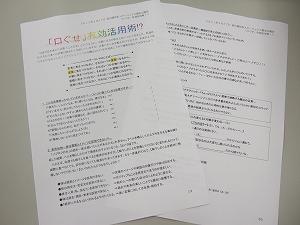 2011_022803.jpg
