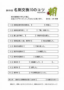 2011_03090040.jpg