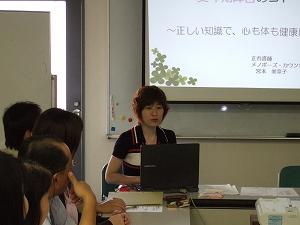 2011_06080007.jpg
