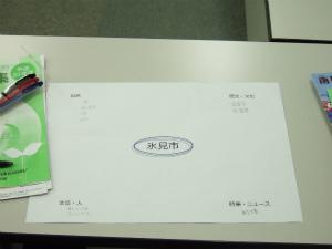 2011_08030047himi.jpg