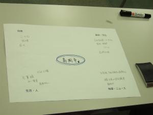 2011_08030048takaoka.jpg