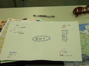2011_08030066nanto.jpg