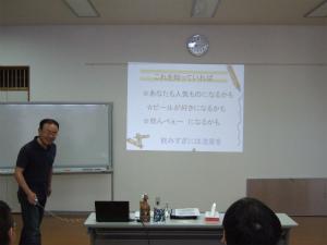 2011_08070002.jpg