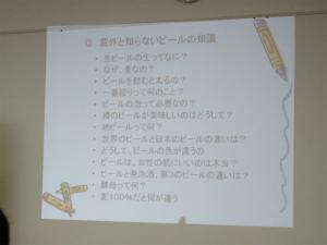 2011_08070003.jpg