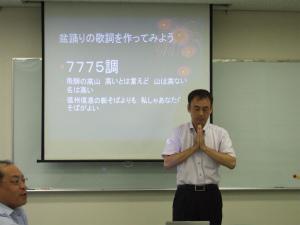 2011_08100022.jpg