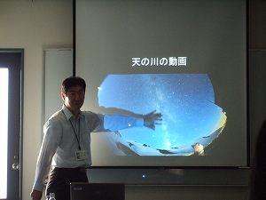 2011_09070028.jpg
