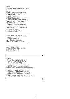 20120919-6.jpg