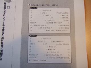 2012_02080009.jpg