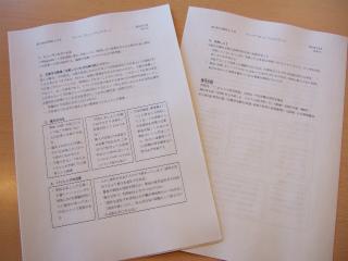 2012_03140001.jpg