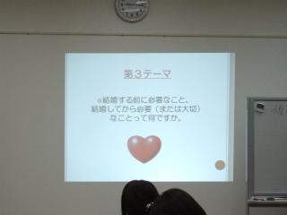 2012_03180095.jpg