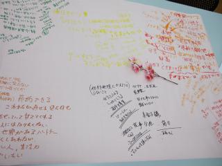 2012_03180116.jpg