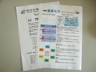 2012_06070027.jpg