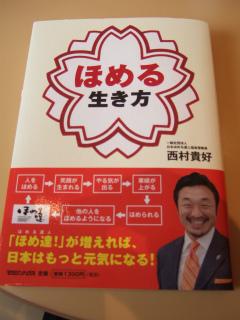 2012_06200012.jpg