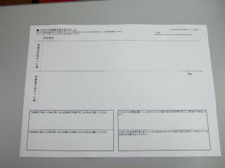 2012_062402.jpg