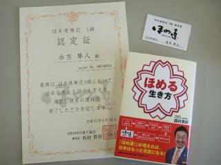 2012_062703.jpg
