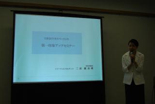 2012_070102.jpg