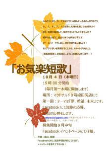2012_082205.jpg