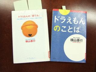 2012_09050029.jpg