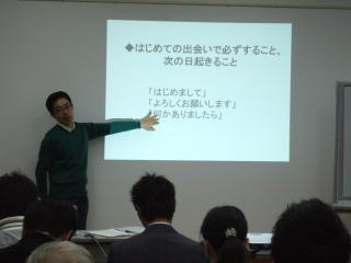 2012_11110040.jpg