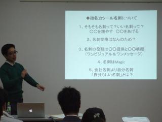 2012_11110042.jpg