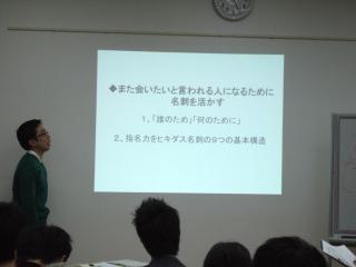 2012_11110055.jpg