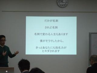 2012_11110075.jpg