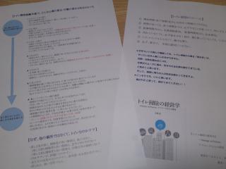 2012_1212_02.jpg