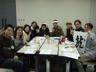 2012_1223_03.jpg