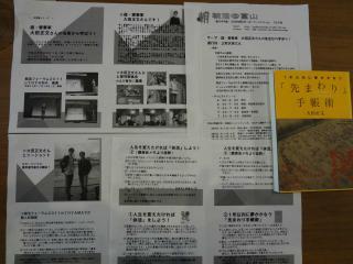 2013-08-21_03.jpg
