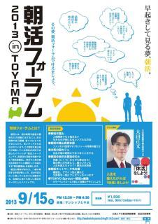 2013-08-21_04.jpg