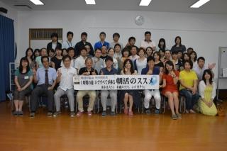 2013-08-25_04.jpg