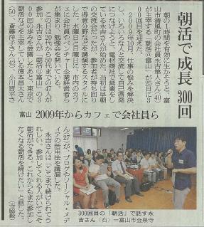 2013-08-25_05.jpg