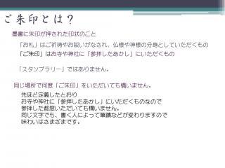 2013-09-18_12.jpg