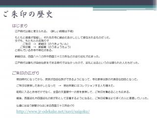2013-09-18_13.jpg